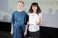 Тульские школьники и студенты получили именные стипендии, Фото: 9