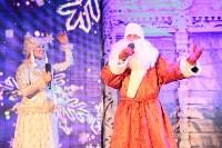 Закрытие ёлки-2015: Модный приговор Деду Морозу, Фото: 47