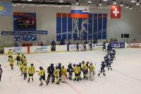 Международный детский хоккейный турнир EuroChem Cup 2017, Фото: 94