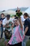 """Фестиваль """"Дикая Мята""""-2016: Первый день. 24 июня 2016, Фото: 13"""