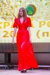 «Краса России Тула-2016» (полуфинал), Фото: 59