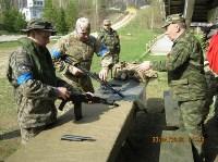 Региональный этап военно-тактической игры «Заря», Фото: 9