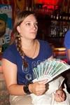 Yoki в Чили-баре, Фото: 25