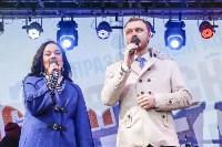 Концерт Годовщина воссоединения Крыма с Россией, Фото: 52