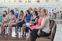 Форум предпринимателей Тульской области, Фото: 59