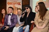 Дмитрий Нагиев стал физруком, Фото: 31