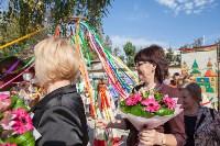 День Левши в Туле 2015, Фото: 75