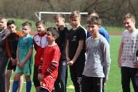 Отбор футболистов в Арсенал, Фото: 37