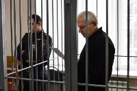 Суд по делу Александра Прокопука. 23 марта 2016 года, Фото: 3