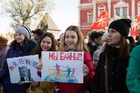 День народного единства в Тульском кремле, Фото: 69