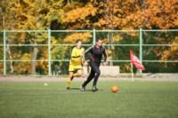 1/8 финала Кубка «Слободы» по мини-футболу 2014, Фото: 46