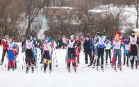 «Яснополянская лыжня - 2016», Фото: 43