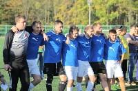 Полуфинал Кубка Слободы-2015, Фото: 20