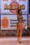 Чемпионат по бодибилдингу и бодифитнесу «Мистер и Мисс Тула - 2015», Фото: 213