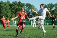 «Арсенал-2» Тула - «Авангард» Курск - 1:2, Фото: 77