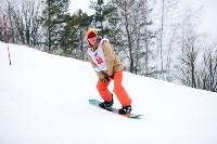 I-й этап Кубка Тулы по горным лыжам и сноуборду., Фото: 73