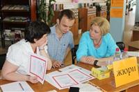 Чемпионат по чтению вслух в ТГПУ. 27.05.2014, Фото: 24