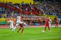 Арсенал-Урал, Фото: 120