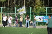 Групповой этап Кубка Слободы-2015, Фото: 572