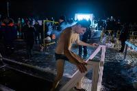 Крещенские купания в Центральном парке Тулы-2021, Фото: 51