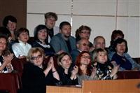 В правительстве Тульской области поздравили учителей с их праздником, Фото: 44