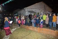 Ночь искусств в Туле: Резьба по дереву вслепую и фестиваль «Белое каление», Фото: 8