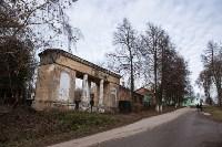 Город Липки: От передового шахтерского города до серого уездного населенного пункта, Фото: 97