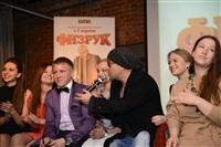 Дмитрий Нагиев стал физруком, Фото: 36