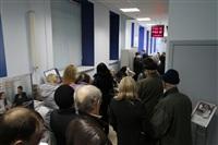 "Вкладчики ""Первого Экспресса"" атаковали офис ВТБ24, Фото: 13"
