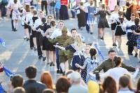"""Акция """"Синий платочек Победы"""", Фото: 18"""