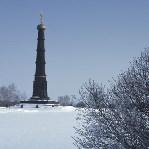 Красный холм, деревня Ивановка, Фото: 9