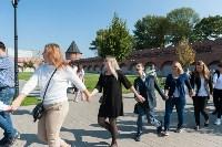 В Туле более 2500 учащихся вузов и колледжей посвятили в студенты, Фото: 61