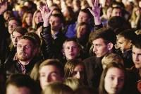 """Концерт группы """"Браво"""" на День города-2015, Фото: 13"""