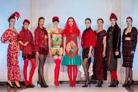 Фестиваль Fashion Style 2017, Фото: 324