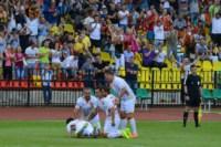 «Арсенал»-«Динамо». Тула. 17 августа 2014 год., Фото: 72