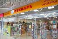 "Акции в магазинах ""Букварь"", Фото: 72"