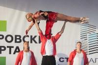 Анастасия Волочкова в Туле, Фото: 25