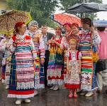 Фестиваль крапивы 2015, Фото: 87