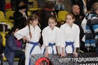Чемпионат и первенство Тульской области по карате, Фото: 42