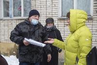 В Щекино УК пыталась заставить жителей заплатить за капремонт больше, чем он стоил, Фото: 19