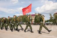 Военно-патриотической игры «Победа», 16 июля 2014, Фото: 17