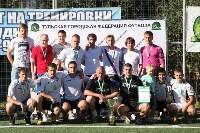 Игроки «Арсенала» награждают победителей Летнего Кубка ТГФФ., Фото: 77