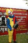 Набережная Упы., Фото: 169
