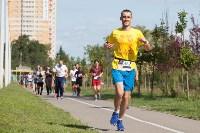 """В Центральном парке прошел """"Тульский марафон 2017"""", Фото: 134"""