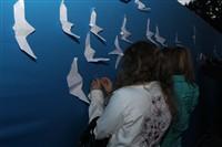 День памяти и скорби 2013, Фото: 1