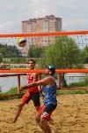 Турнир по пляжному волейболу, Фото: 68