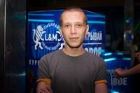Туле выступил «русский David Guetta», Фото: 28