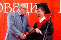 Вручение дипломов магистрам ТулГУ, Фото: 147