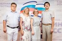 Команда Груздева, Фото: 33