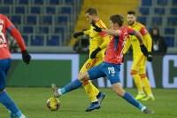 ЦСКА - Арсенал 2.12.2019, Фото: 2